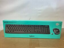 Logitech MK270 Wireless Keyboard & Mouse Spanish ✅❤️️✅❤️️✅❤️️✅❤️️