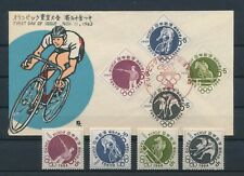 LM81898 Japan 1963 Tokyo cycling olympics FDC used