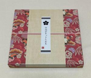 [new]Imabari Pocket towel