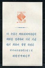 KOREA  SCOTT#229/230 MINIATURE SOUVENIR SHEETS 1956 OLYMPICS MINT NEVER HINGED*