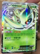 carte pokémon - card prism celebi  004/059  plante Holo rare korea version EX
