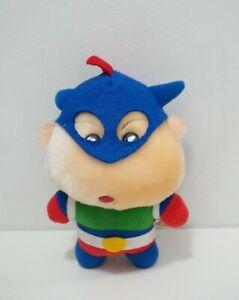 "Crayon Shin Chan Action Mask Taito Plush 7"" Stuffed Toy Doll Japan"