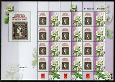 ISRAEL 2010  160th ANNIVERS OF SPAIN'S FIRST POSTAGE STAMP FLOWER SHEETS MINT NH