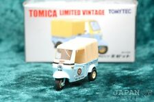 [TOMICA LIMITED VINTAGE 1/64] DAIHATSU MIDGET 2tone TOMICA SHOP LIMITED EDITION