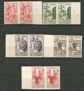 Marruecos Scott# 8-12 ** MNH Campaña de Alfabetización pareja sin dentar 1956
