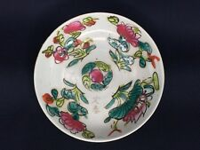 Polychrome Chinese porcelain saucer kitchen Qing, end of 19th century