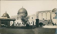 Palestine, Jerusalem, Mosque of Omar  Vintage silver print.  Tirage argentique