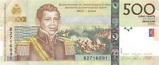 Haiti  500  Gourdes  2007  Series B  Commemorative Issue Circulated Banknote WKM
