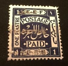 """Palestine Authority 1920 Rare One Piastre """"Silver Overprint"""" Left Offset. Mint"""