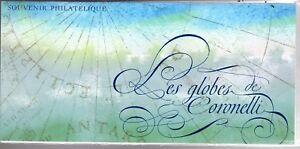 FRANCE 2008 -10  BLOCS SOUVENIRS   N° 26    LES GLOBES DE CORONELLI +