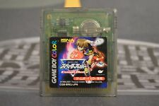 SPACE NET COSMO RED GAME BOY COLOR JAP JP JPN GBC GAMEBOY COMBINED SHIPPING