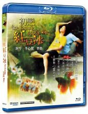 "Angelica Lee ""Ice Kacang Puppy Love"" Tan Kheng Seong HK 2010 Region  A Blu-Ray"