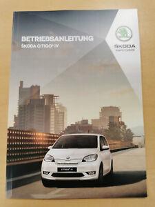 SKODA CITIGOe iV 2020 Bedienungsanleitung Betriebsanleitung (Ausgabe 08.20)*NEU*