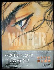 "INOUE TAKEHIKO ""~WATER~"" Vagabond Art Book in Japanese"