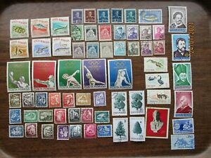 65  ROMANIA  STAMPS (lot B)
