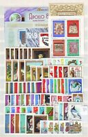 HUNGARY - 1969. Complete year set of 80 stamps and 6 s/s - MNH