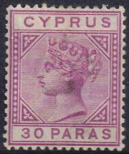 Cyprus 1882 30 para Pale mauve Victoria SG 17 MH