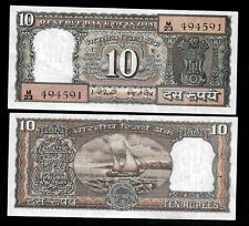 """Rs 10/- 1980s I.G PATEL Issue """"C"""" INSET BLACK BOAT ISSUE RARE!"""