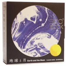 360 ° BOOK Earth and the Moon 360 ° BOOK series Japan