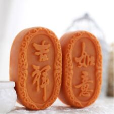 Good Luck Food Grade Silicone Soap Mold Chinese Style DIY Candle Resin Mould