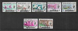 Malaya (Trengganu) 1965 Set 7 used Sold as Per Scan.
