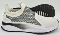 Puma Tsugi Netfit Evoknit Deadstock Trainers 365398-01 White/Black UK8/US9/EU42