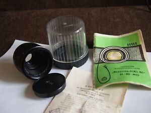 INDUSTAR-61L/Z-MC 50 mm f/2,8 Macro M42 Lens EXC!