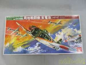 Bandai 1/24 Local Fighters Shiden Kai