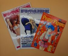 PRETTY FIGURE MANIACS Japanese toy & model book magazine mook LOT Lum EVA anime