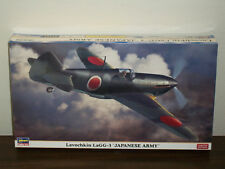 Hasegawa 1/48 Scale Lavochkin LaGG-3 'Japanese Army' - Limited Edition