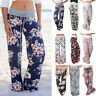 Ladies Floral Palazzo Trousers Womens Summer Wide Leg Pants Baggy Trousers NEW