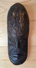 Vintage Large Primitive African Hand Carved Wood Tribal Mask / Art / Home Decor