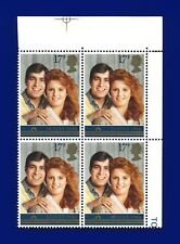1986 SG1334 17p Royal Wedding W670 Corner Block (4) MNH UM CV £4.00 apya