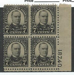United States Scott 665 7-cent Kansas Overprint Unused Plate Block