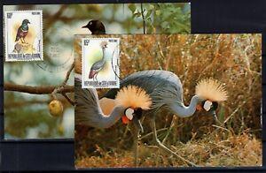 AE138752/ IVORY COAST - BIRDS / MI # A672 – C672 USED ON FDC