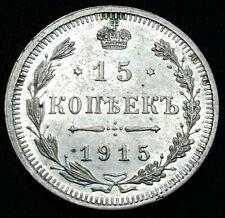RUSSIE . 15 Kopecks 1915 BC qualité