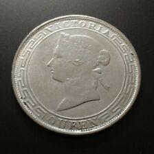 China Hong-Kong ** Victoria Queen-1867)) One Dollar Silver Coins**D: 38MM-22.4GR