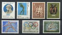 S2242) Greece 1968 MNH New SPORTS 7v
