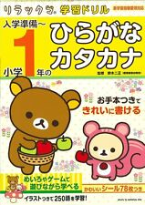 Rirakkuma Learning Drill Japanese Textbook Hiragana and Katakana Beginner