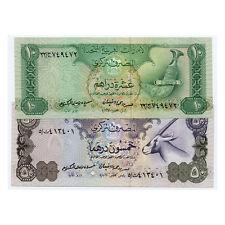 *jcr_m* UAE UNITED ARAB EMIRATES 50 + 10 DIRHAMS 1982 P.8+9 *UNCIRCULATED*