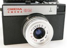 *Virtually NEW* 1979! Smena-8m Russian USSR LOMOGRAPHY LOMO Compact 35mm Camera