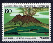JAPAN Sc#1795 1988 International Conference on Volcanoes MNH