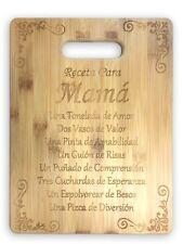 Receta Para Mama Recipe for a Mom (Spanish) Laser Engraved Bamboo Cutting Board