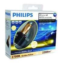 Philips Fog lamp Led bulb H8/H11/H16 2700K Yellow 2200lm 12V 11.5W X-treme Ultin