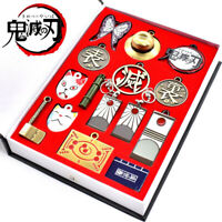 Demon Slayer Kamado Tanjirou Kamado Nezuko Cosplay Model Prop Metal keychain Set
