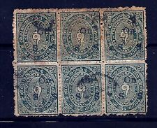 1911-30,TRAVANCORE,SG011 WMK INVERTED,QV,INDIA, INDIAN FEUDATORY STATES