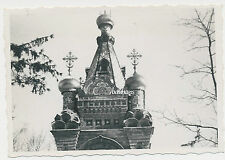 Foto Russland-Feldzug-Gomel-Гомель  Kirche 2.WK (S842)