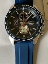 Seiko Premier Collection Gents Chronograph Watch - SSB289P1-NEW US Shipment