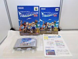 N64 -- Pilotwings 64 -- Boxed. CanSave! Nintendo 64, JAPAN GAME. 16157