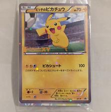 Very Rare JAPAN Pokemon card Pikachu soccer ver. Limited holo Promo nintendo F/S